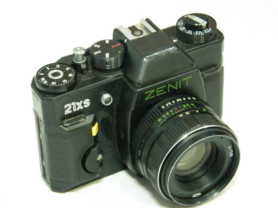 Зенит-21XS