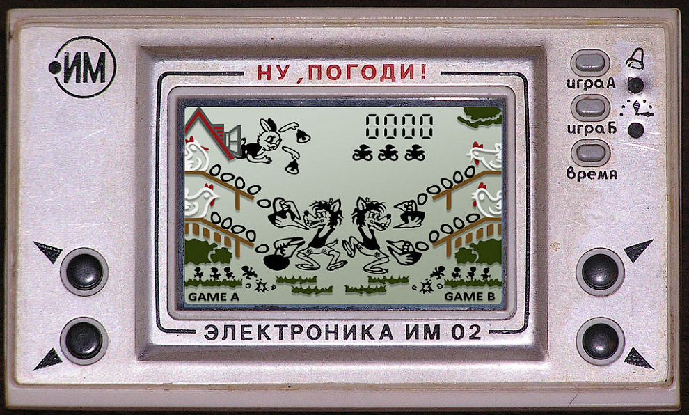 Электроника ИМ-02