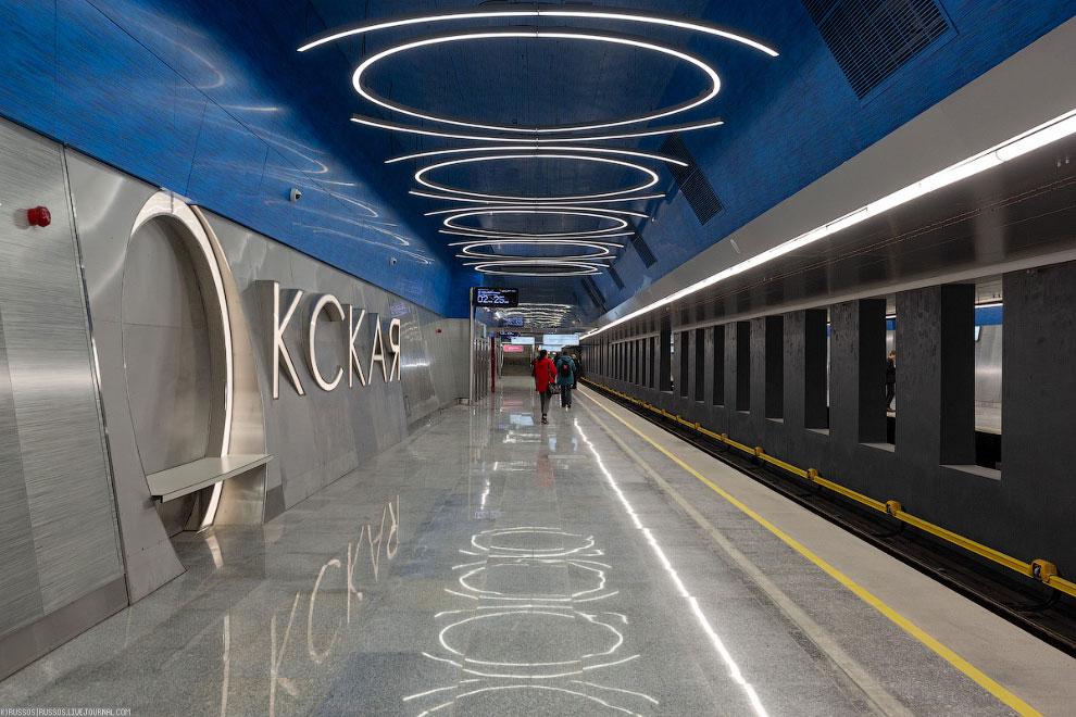 Станция «Окская».