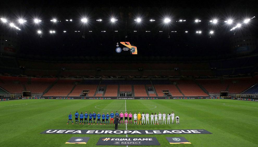 Лига Европы, матч «Интер Милан» — «Лудогорец»