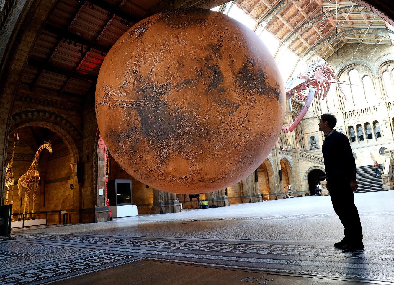 Инсталляция «Марс»