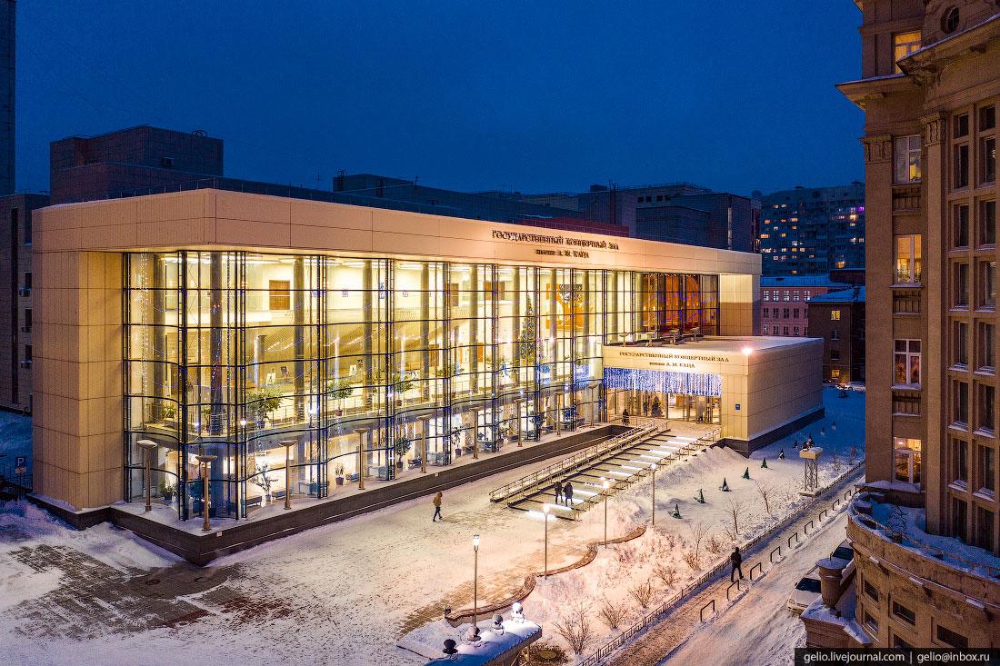 Государственный концертный зал имени Каца