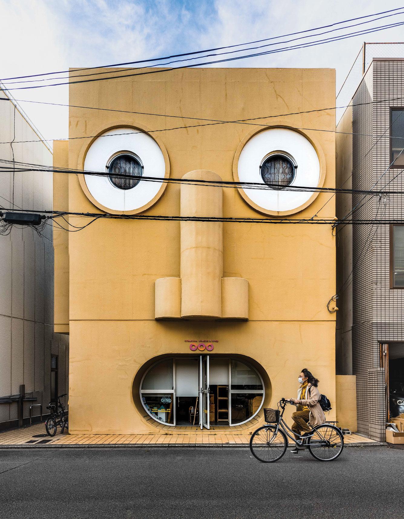 Магазин в Киото, Япония