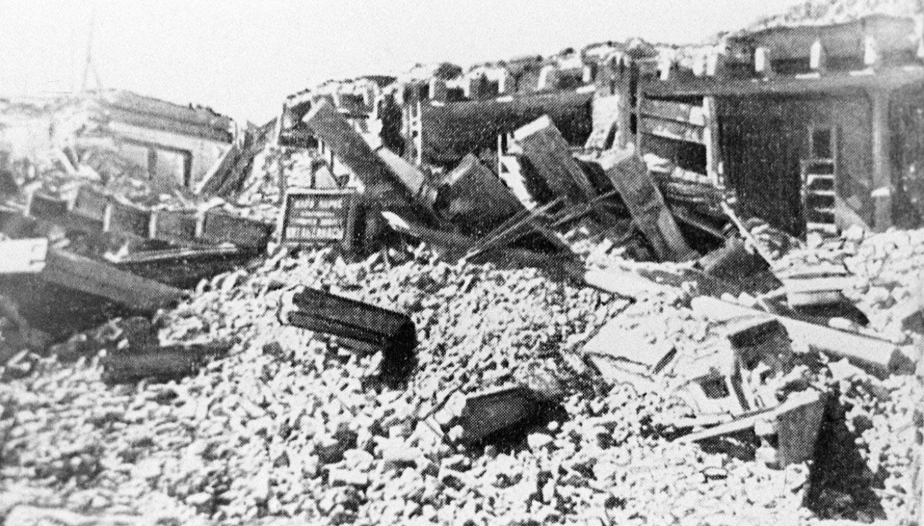 Ашхабадское землетрясение