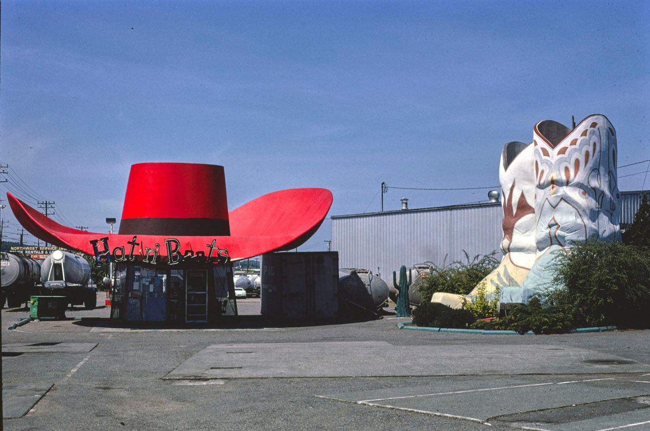 Гигантская ковбойская шляпа и сапоги