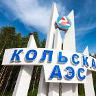Кольская АЭС — самая северная атомная станция Европы