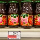 Цены в супермаркете Европы