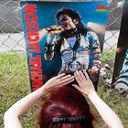 2 года назад не стало Майкла Джексона - короля поп-музыки