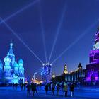 """Международный фестиваль """"Круг света"""" 2011"""
