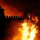 Афины в огне