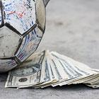 Сколько стоит съездить на Евро-2012