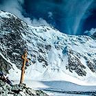 У подножия Белухи. Горный Алтай