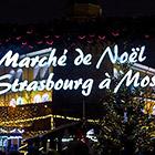 Страсбургская ярмарка в Москве