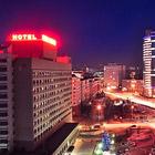 Новосибирск. Вечерние виды с высоты. Часть 2-я