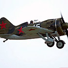 100 лет российской авиации