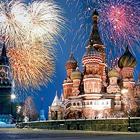Мегаполисы мира: Москва - не самый дорогой и не самый богатый город планеты