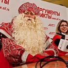 Пресс-конференция Деда Мороза в Москве