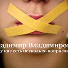 Студентки МГУ подготовили альтернативный календарь для Путина