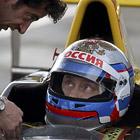 Путин на болиде Формулы-1