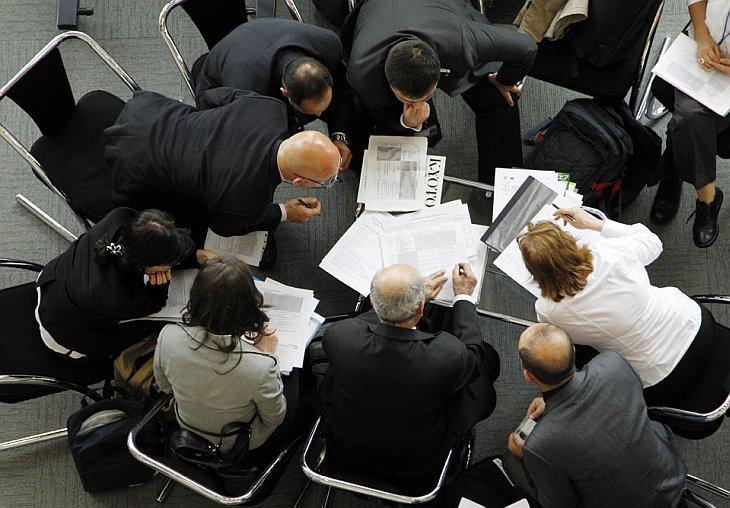 совещание Конференции сторон Конвенции о биологическом разнообразии в Нагое