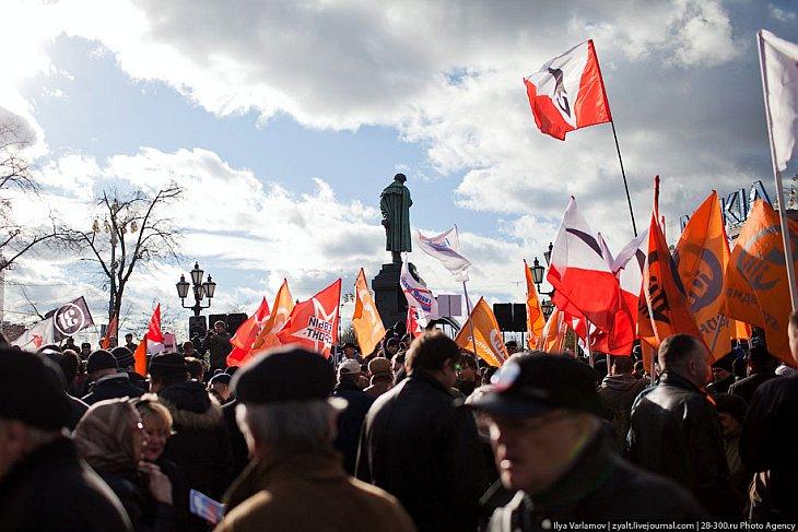 Митинг оппозиции в Москве за отставку Путина