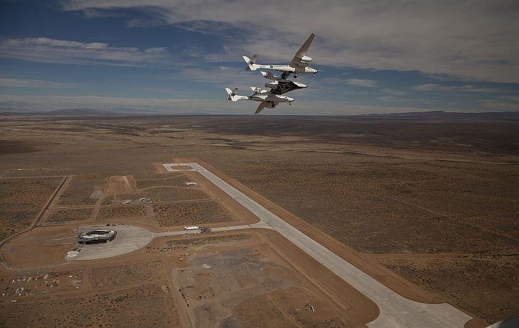 Первый в мире аэропорт для космического туризма