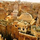 Йемен - государство на Аравийском полуострове