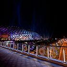 Открытие летней Универсиады 2011 в Китае