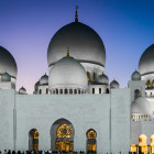 Мечеть за 600 миллионов евро