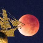 Наша Луна