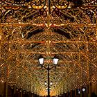 Новогодняя Москва 2015