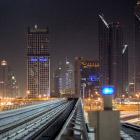 Один день в Дубае