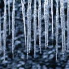 Самые холодные города на Земле