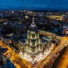 Лучшая смотровая площадка Москвы
