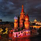 Виды со Спасской башни Московского Кремля