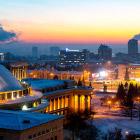 Зимний Новосибирск 2017