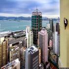 Высотный Гонконг 2016