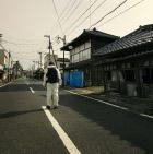 Красная зона отчуждения АЭС Фукусима