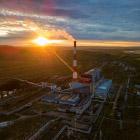 Харанорская ГРЭС — крупнейшая тепловая электростанция Забайкальского края России.