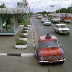 Улицы мира 40 лет назад
