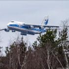 Как дезинфицируют крупнейший в мире самолет Ан-124-100 «Руслан»