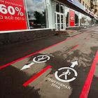 Выделенные полосы для движения пешеходов